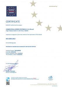 certificate-iso-22301-2012-e-vlefshme-deri-me-16-05-2021-1