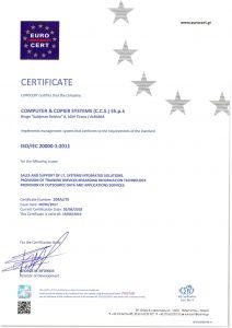 certificate-iso-iec-20000-1-2011-e-vlefshme-deri-me-19-06-2019-1