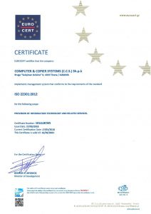 certificate-iso-22301-2012-e-vlefshme-deri-me-16-05-2021-page-001